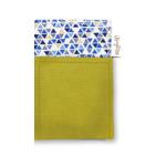 táskarendező lime kék-arany háromszögek
